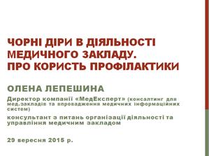 презентац.лого