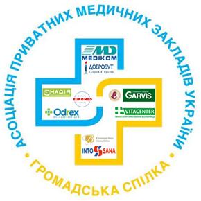 apmi-logo1